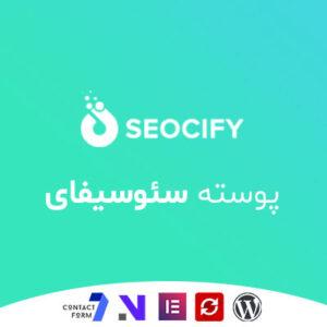 قالب وردپرس شرکتی سئوسیفای | Seocify